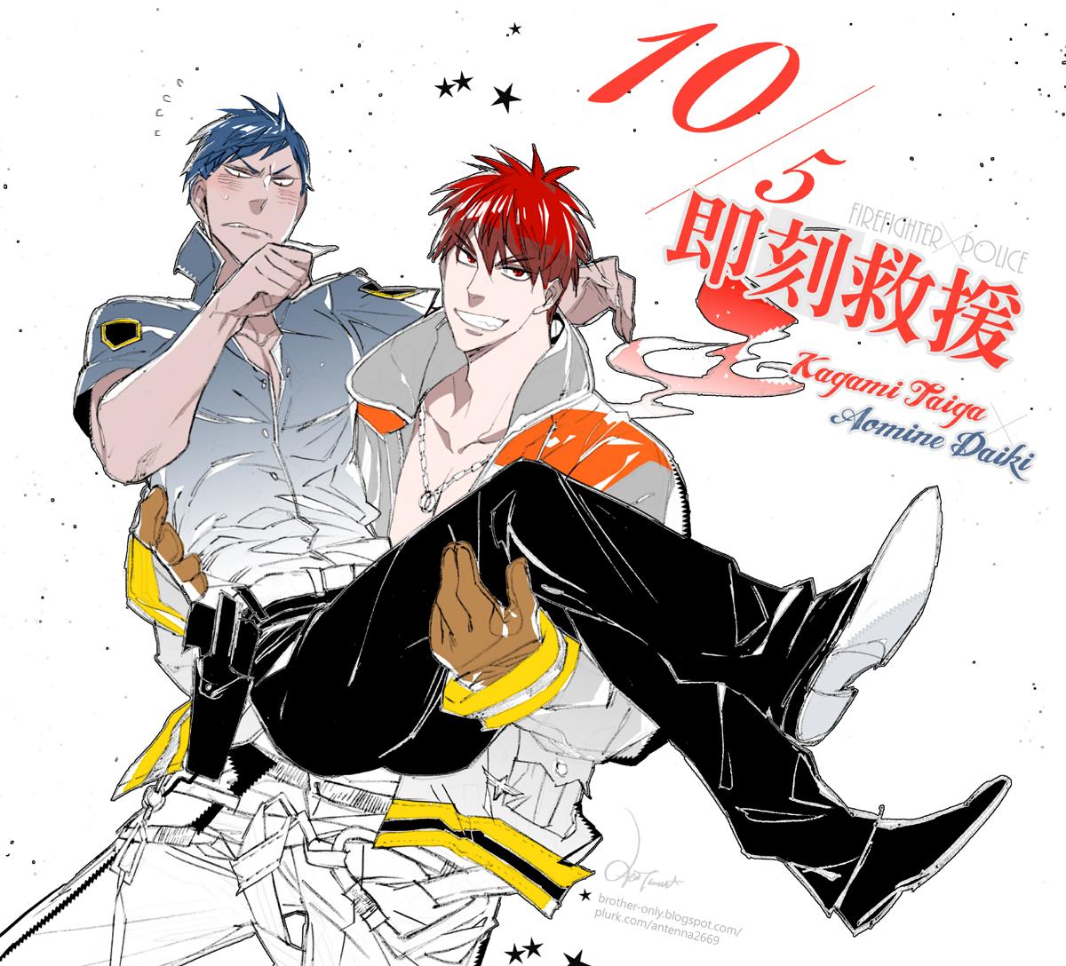 Page 2 Of 4 - Zerochan Anime Image Board