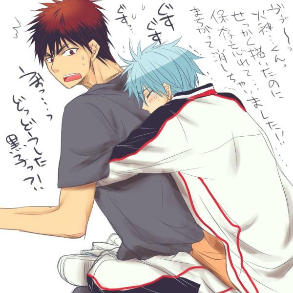 Kuroko No Basuke (Kuroko's Basketball) Image #1300886