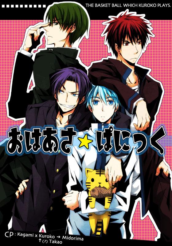Tags: Anime, Kuroko Tetsuya, Midorima Shintarou, Takao Kazunari, Mobile Wallpaper, Kuroko's Basketball