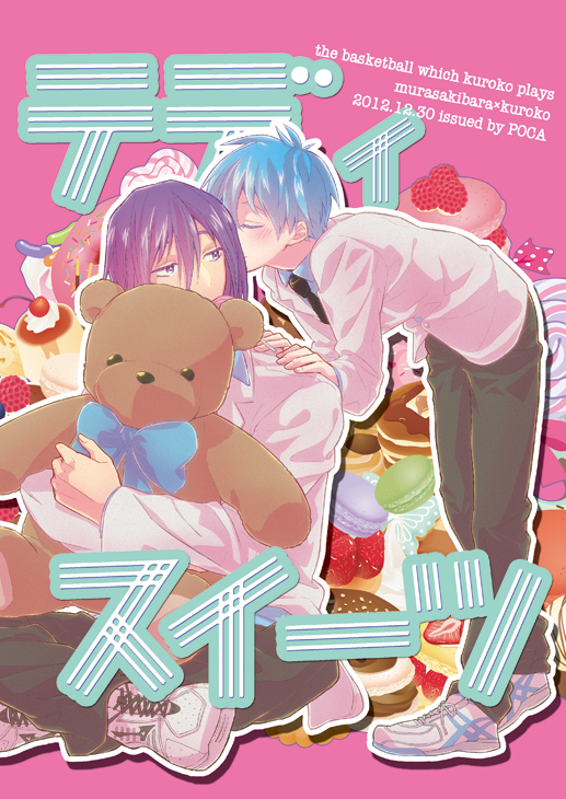 Tags: Anime, Andunc, Kuroko no Basuke, Kuroko Tetsuya, Murasakibara Atsushi, Mobile Wallpaper, Kuroko's Basketball