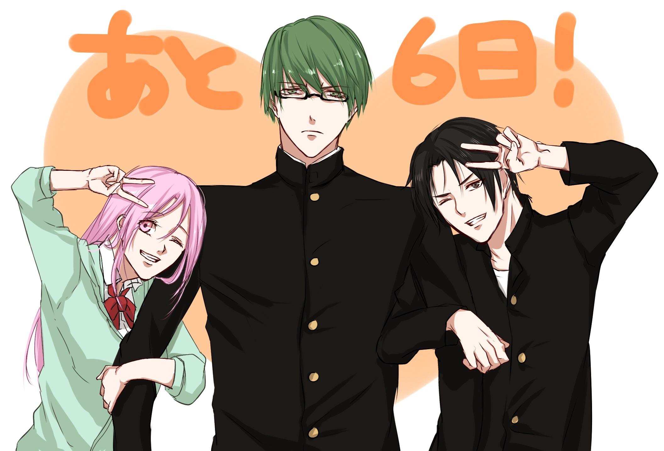 kuroko no basuke1711655 zerochan
