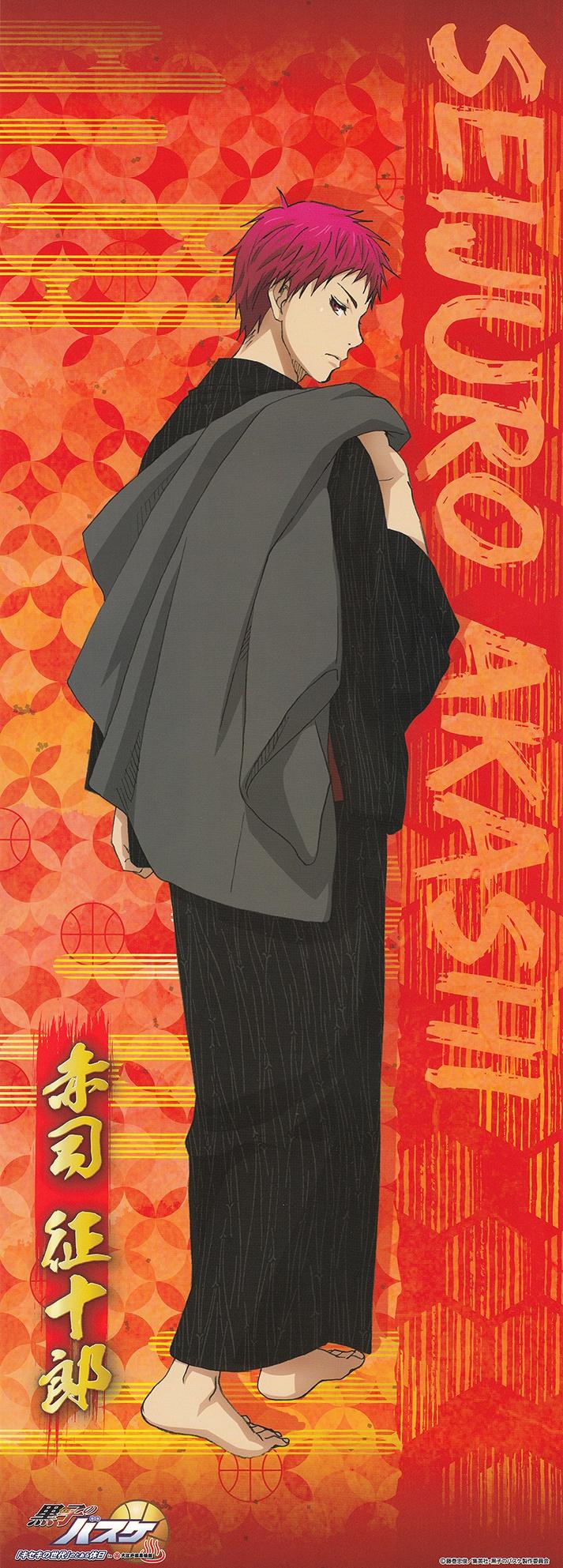 Tags: Official Art, Kuroko no Basuke, Production I.G., Akashi Seijuurou