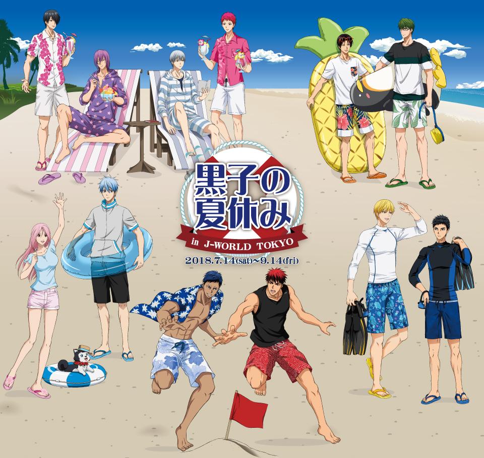 Beach Chair - Zerochan Anime Image Board