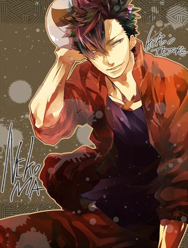 Tags: Anime, Pixiv Id 2222214, Haikyuu!!, Kuroo Tetsurou, Track Pants, Volleyball Ball, Fanart, Fanart From Pixiv, Pixiv