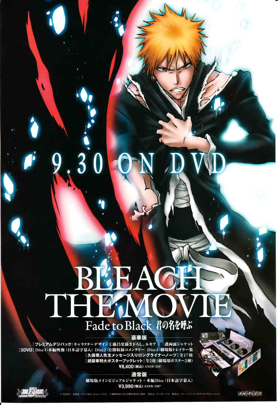 Download Film Bleach The Movie
