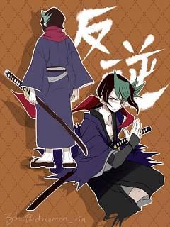 Kurosaki Shun