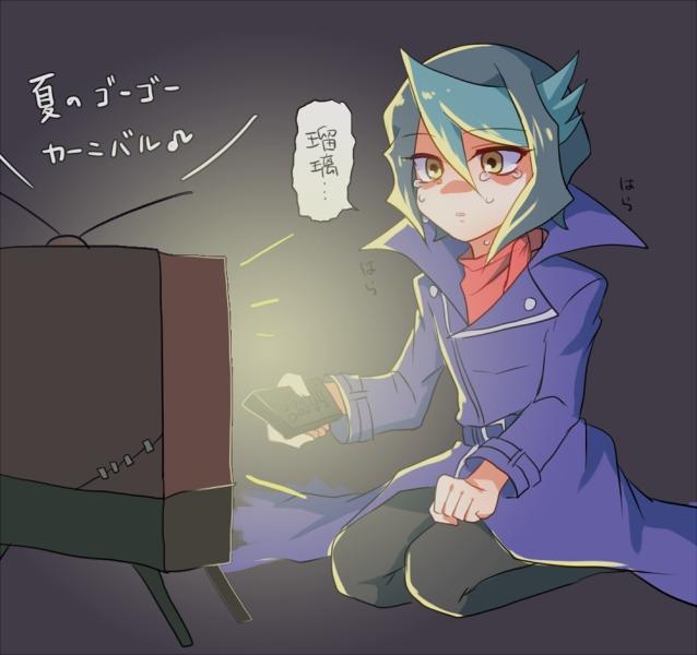 Tags: Anime, Pixiv Id 827002, Yu-Gi-Oh!, Yu-Gi-Oh! ARC-V, Kurosaki Shun, Fanart From Pixiv, Pixiv, Fanart, Shay Obsidian