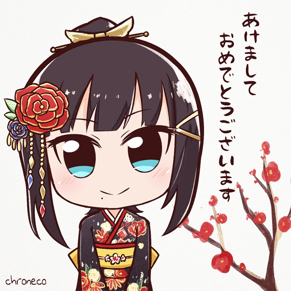 Tags: Anime, Pixiv Id 10948643, Love Live! Sunshine!!, Kurosawa Dia, PNG Conversion, Happy 2017, Dia Kurosawa