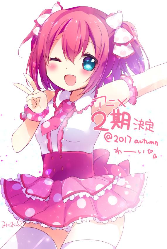 Tags: Anime, Pirika, Love Live! Sunshine!!, Kurosawa Ruby, PNG Conversion