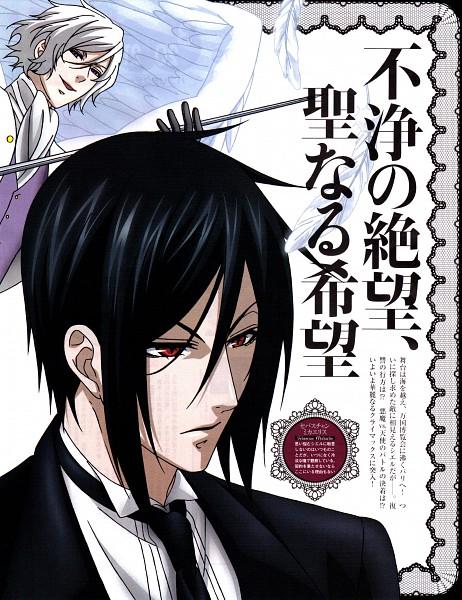 Tags: Anime, SQUARE ENIX, Kuroshitsuji, Sebastian Michaelis, Ash Landers, Angela/Ash, Feather