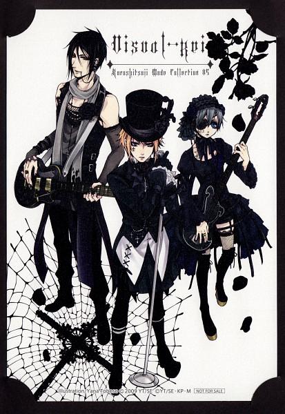Tags: Anime, Toboso Yana, SQUARE ENIX, Kuroshitsuji, Drocell Cainz, Ciel Phantomhive, Sebastian Michaelis