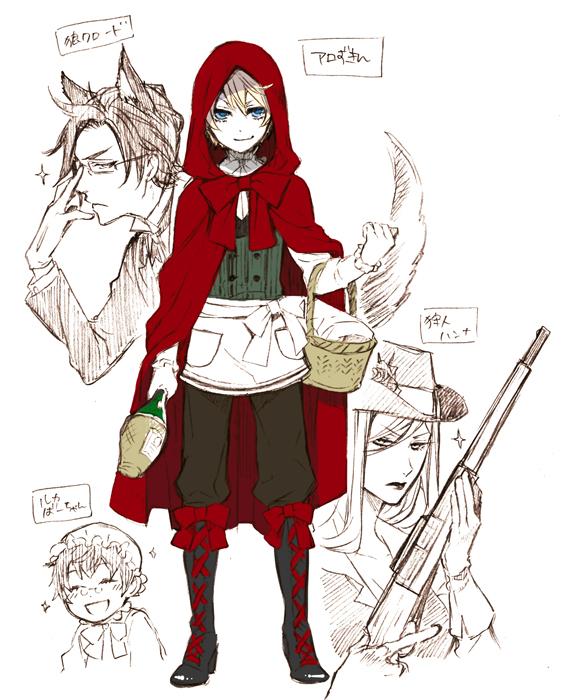 Tags: Anime, Toboso Yana, Kuroshitsuji II, Kuroshitsuji, Alois Trancy, Luca McCain, Hannah Anafeloz, Claude Faustus, Red Riding Hood (Cosplay), Grandmother (Red Riding Hood) (Cosplay), Huntsman (Red Riding Hood) (Cosplay), Big Bad Wolf (Cosplay), Official Art, Black Butler 2