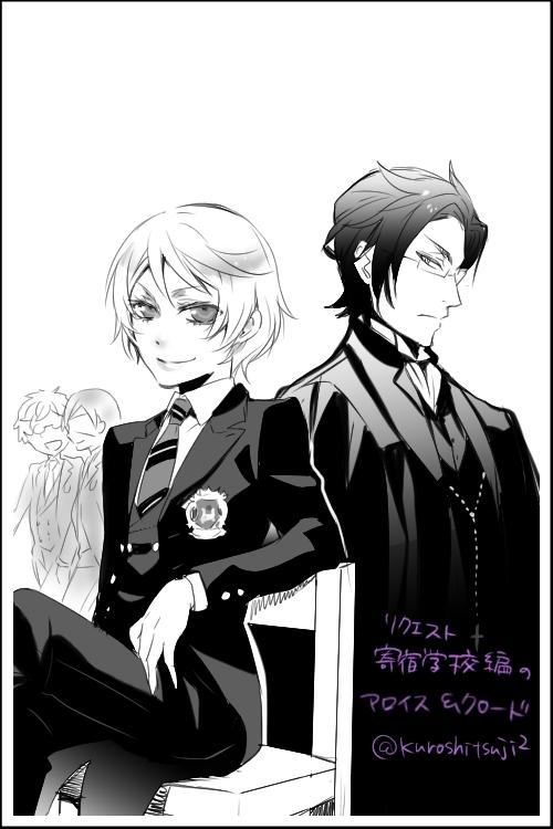 Tags: Anime, Toboso Yana, Kuroshitsuji II, Kuroshitsuji, Alois Trancy, Ciel Phantomhive, Claude Faustus, Mobile Wallpaper, Official Art, Black Butler