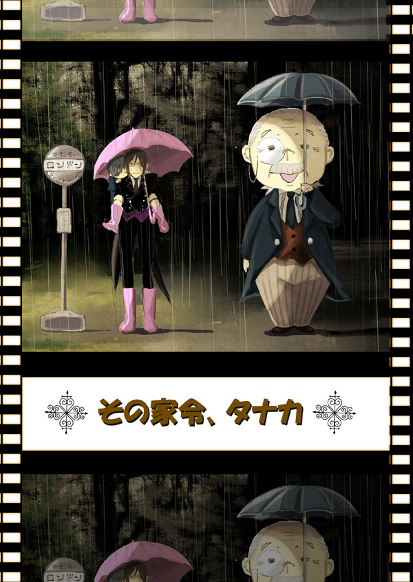 Tags: Anime, Tarai, Kuroshitsuji, Tanaka, Ciel Phantomhive, Sebastian Michaelis, Rain Boots, Tailcoat, Tonari no Totoro (Parody), Bus Stop, Mobile Wallpaper, Black Butler