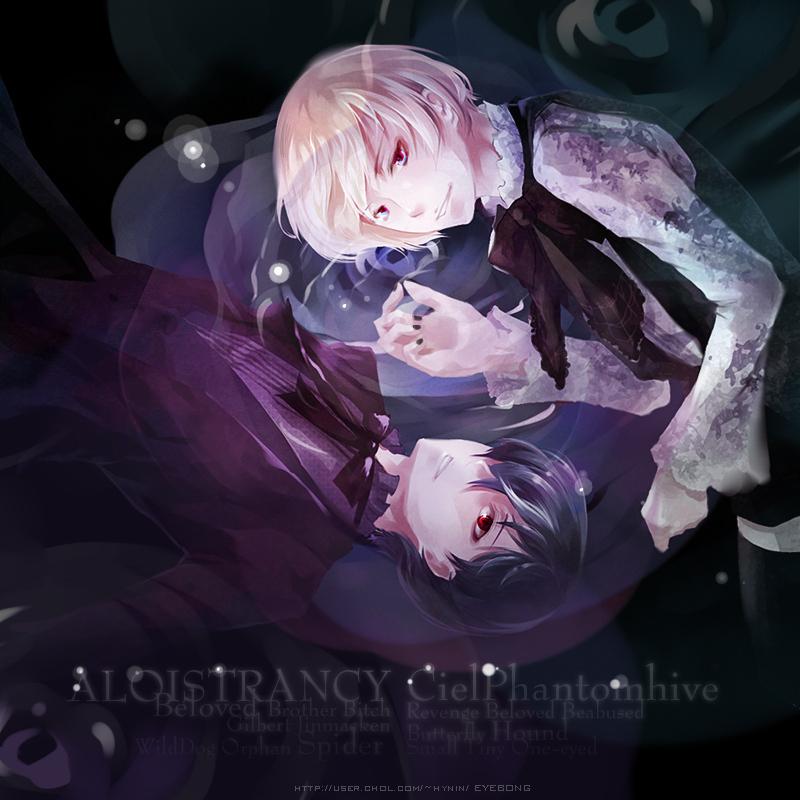 Kuroshitsuji (Black Butler) - Toboso Yana - Image #528388 ...