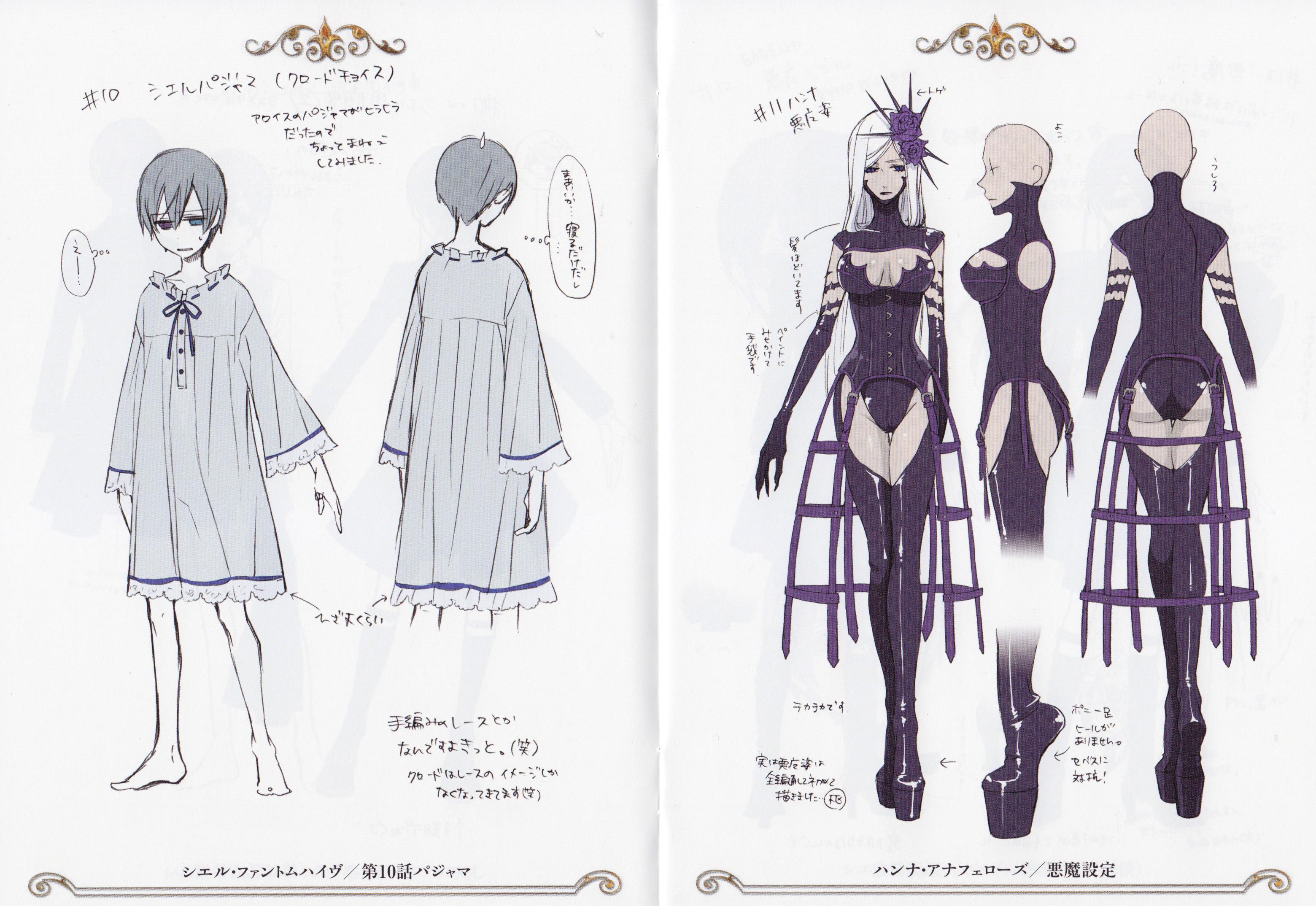 Ciel Phantomhive - Night Gown (Alois) Outfit + Hannah Anafeloz ...