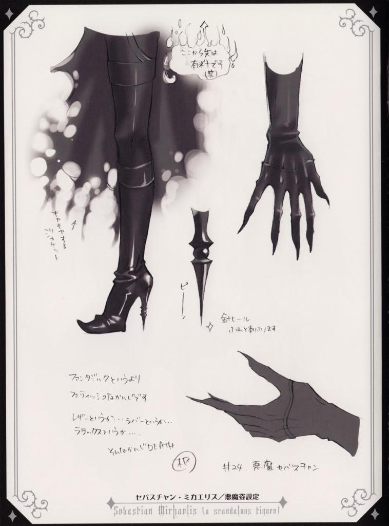 Kuroshitsuji (Black Butler) - Toboso Yana - Image #625450 ...