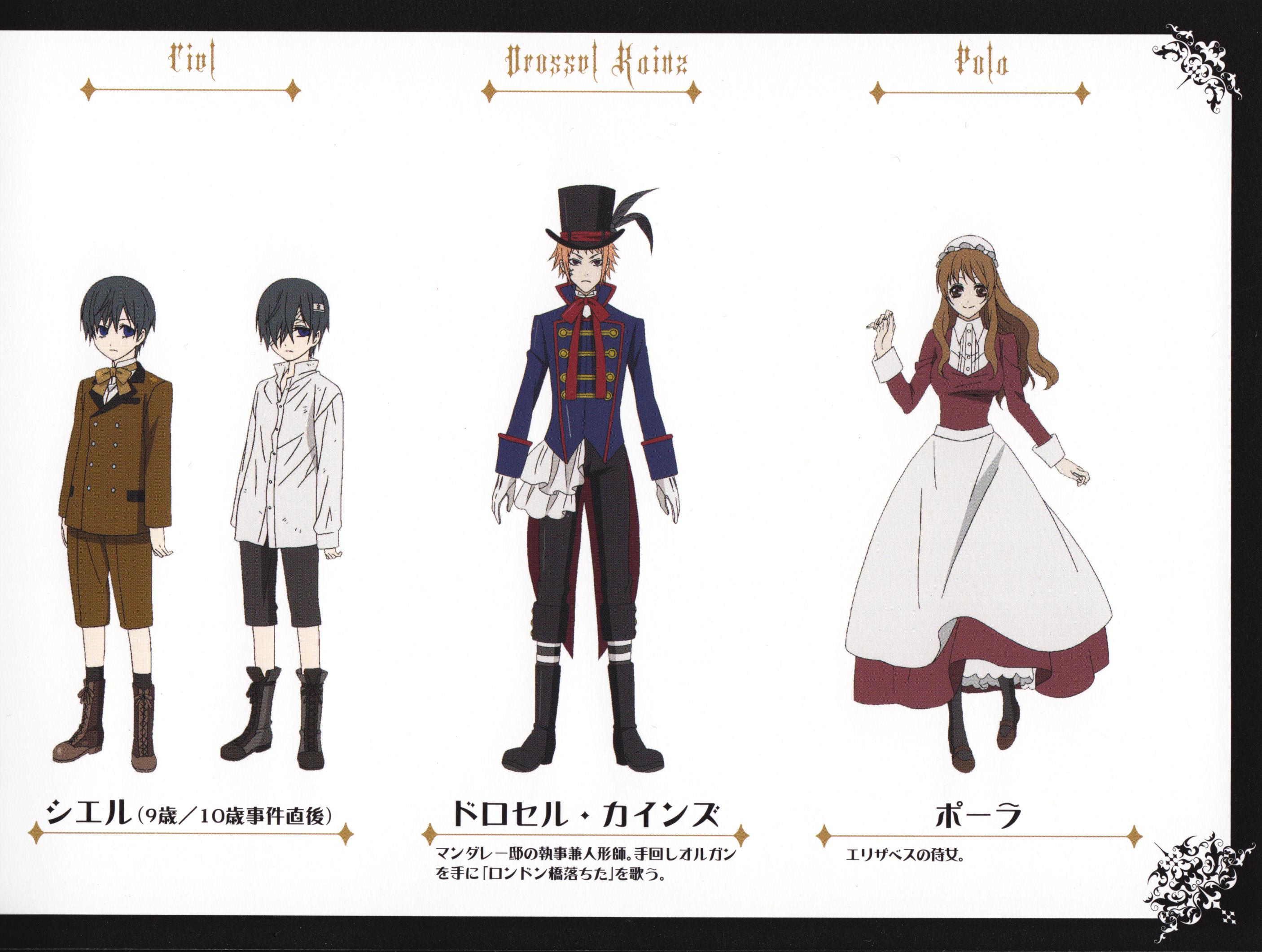 Kuroshitsuji Character Design Book : Kuroshitsuji black butler toboso yana image