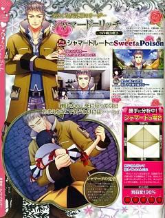 Kuroyuki Hime (Visual Novel)