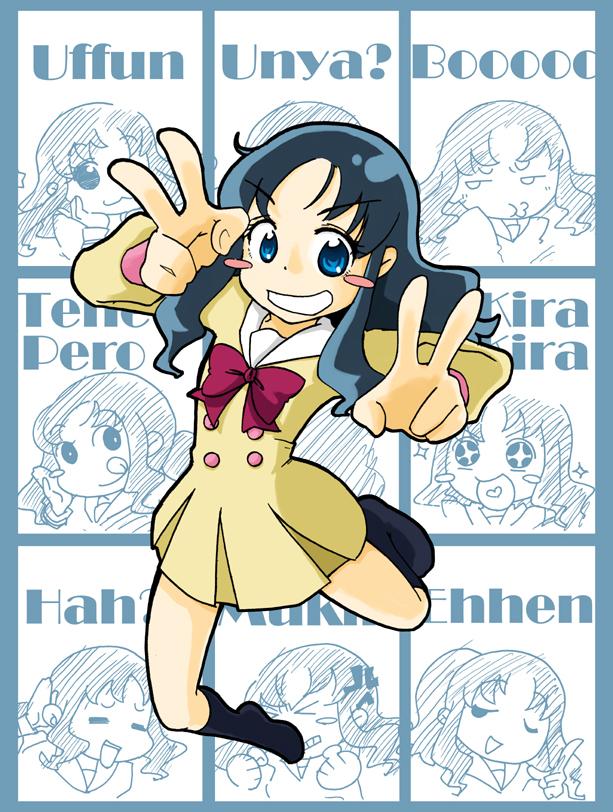 Tags: Anime, Pixiv Id 248916, Heartcatch Precure!, Kurumi Erika, Pixiv, Fanart
