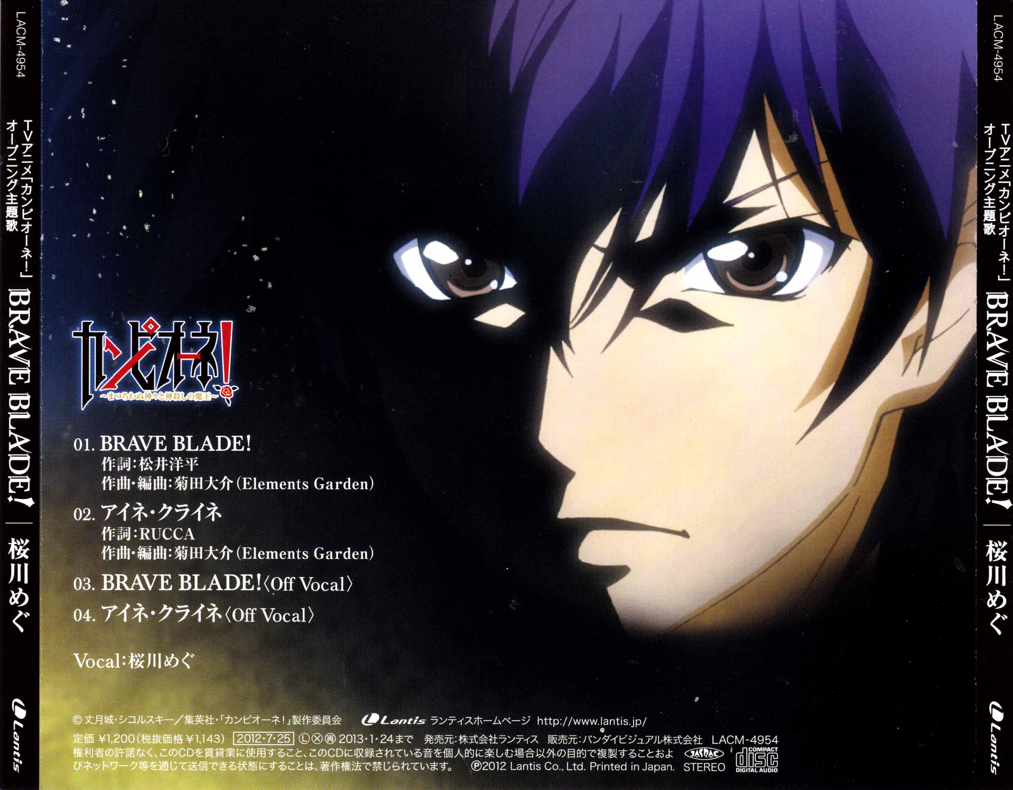 Campione Zerochan Anime Image Board