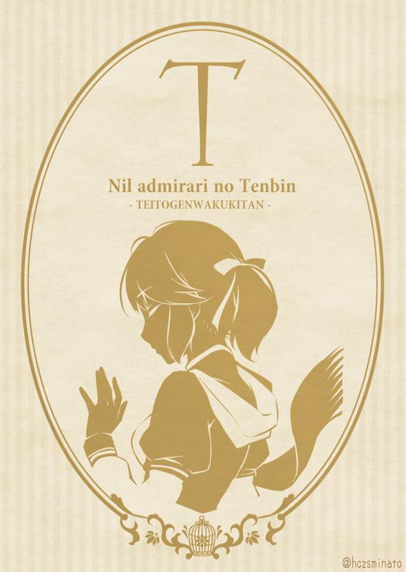 Tags: Anime, Yuuna Minato, Nil Admirari no Tenbin, Kuze Tsugumi, Mobile Wallpaper, Fanart, PNG Conversion