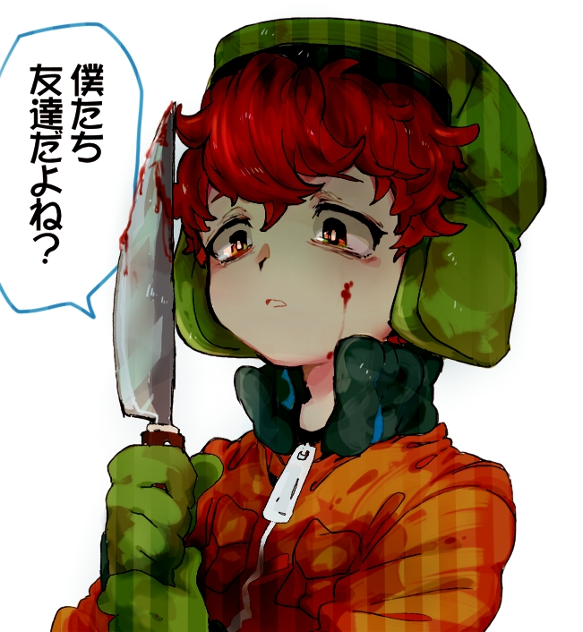 kyle broflovski south park zerochan anime image board