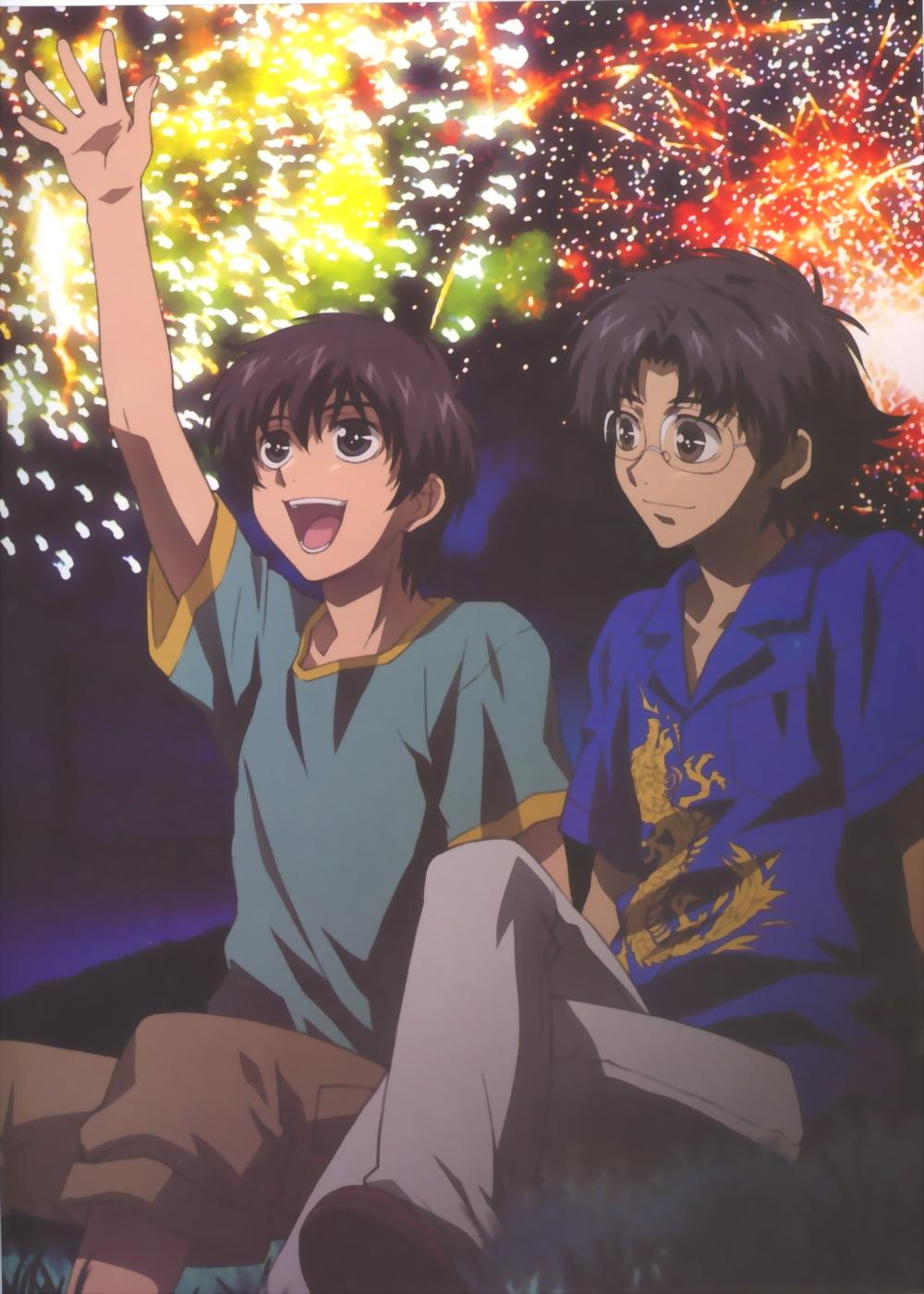kyou kara maou anime download