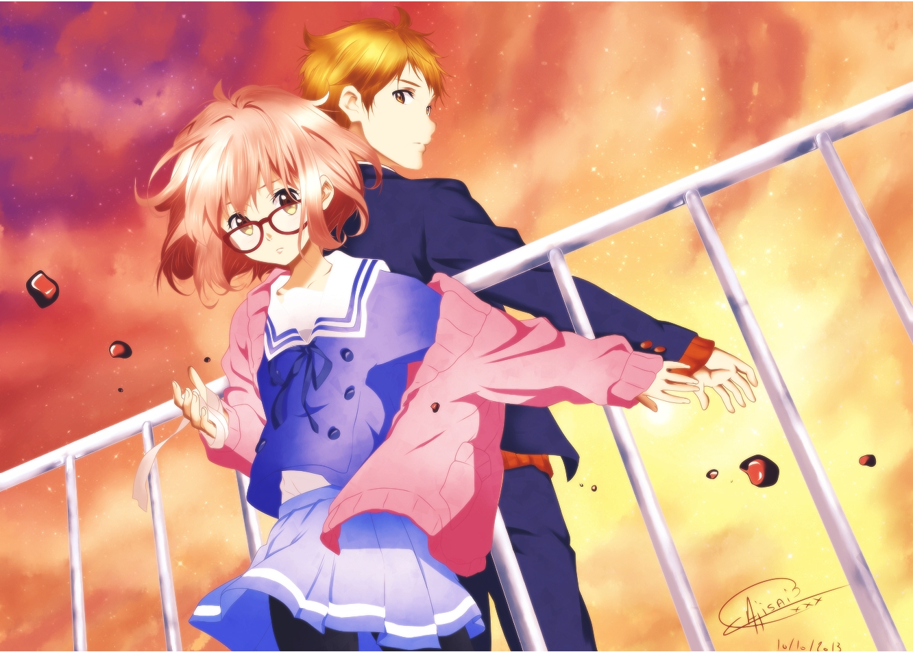 Beyond The Boundary Glasses