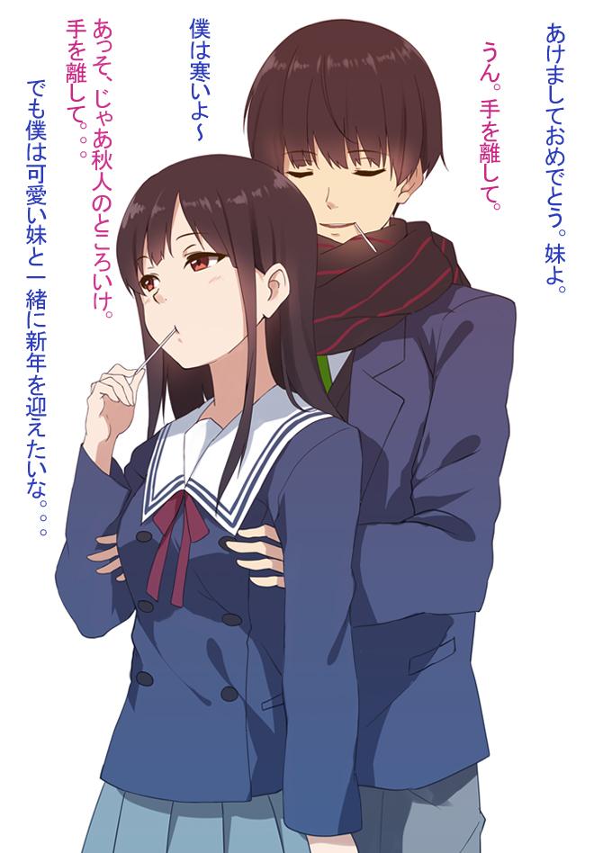 Tags: Anime, Caidychen, Kyoukai no Kanata, Nase Hiroomi, Nase Mitsuki, Mobile Wallpaper, Beyond The Boundary