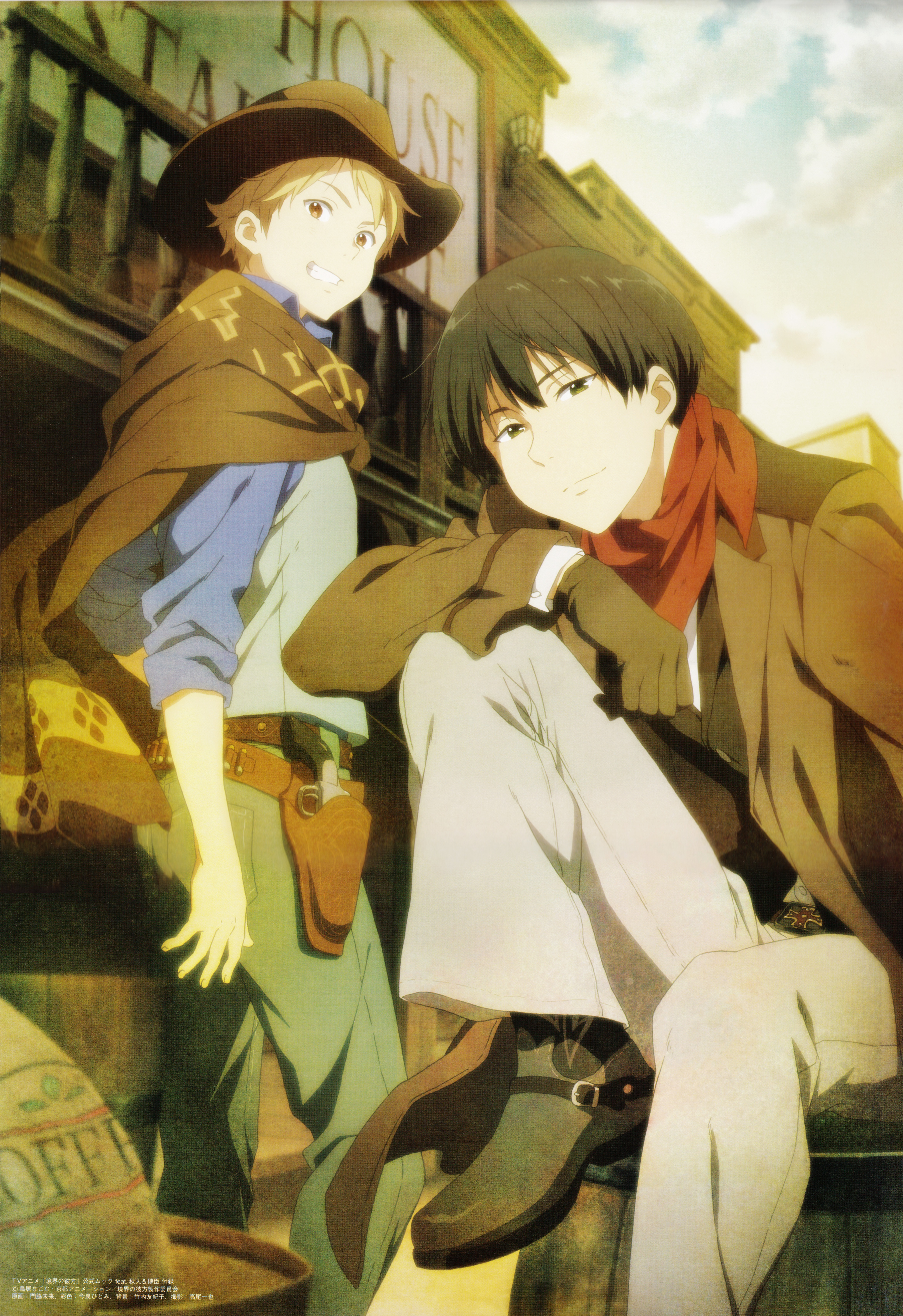 Image Result For Download Wallpaper Anime Kyoukai No Kanata