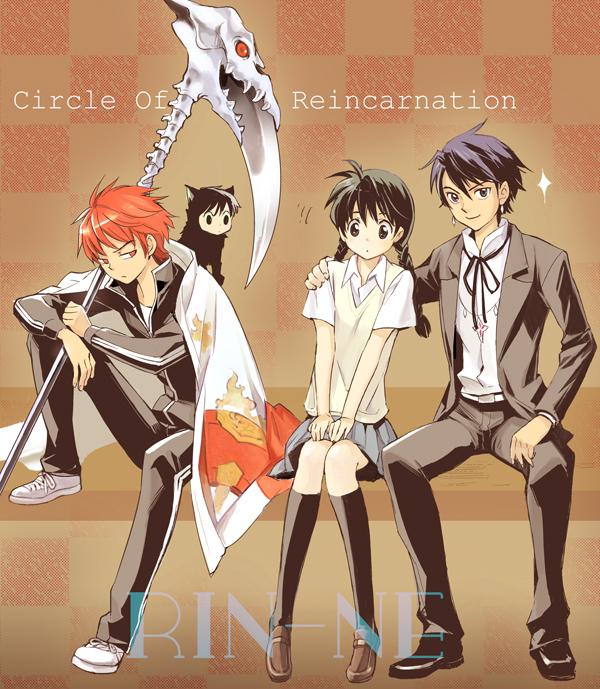 Tags: Anime, Maiyo, Kyoukai no Rinne, Mamiya Sakura, Rokudou Rinne, Juumonji Tsubasa, Rokumon (Kyoukai no Rinne), Fanart, Pixiv