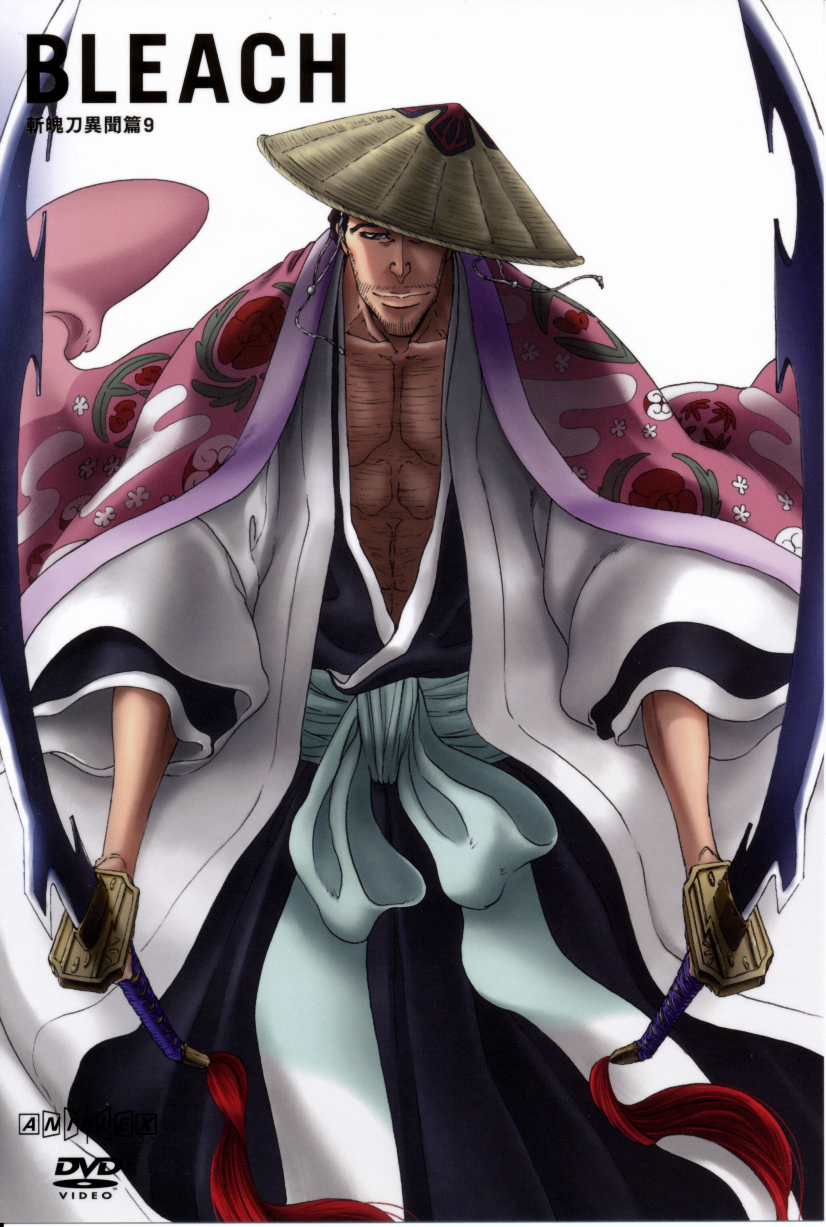 Kyouraku Shunsui - BLEACH - Mobile Wallpaper #539389 ...