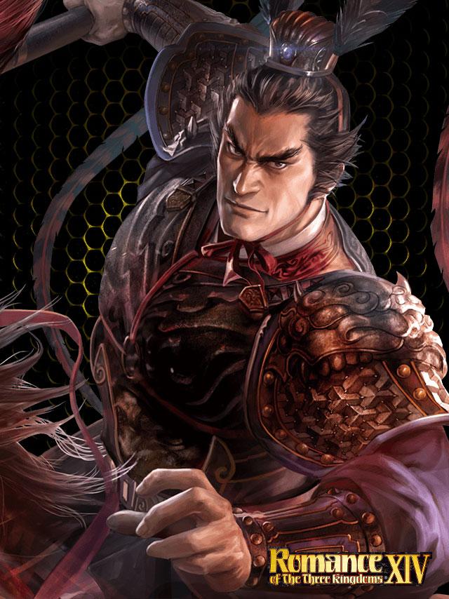 Tags: Anime, Romance of the Three Kingdoms, Dynasty Warriors, Lü Bu, Horseback Riding, Official Art
