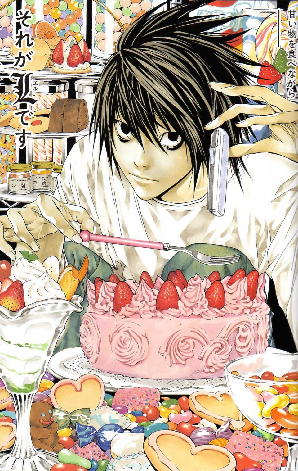 Tags: DEATH NOTE, L Lawliet, Obata Takeshi, Official Art, Mobile Wallpaper