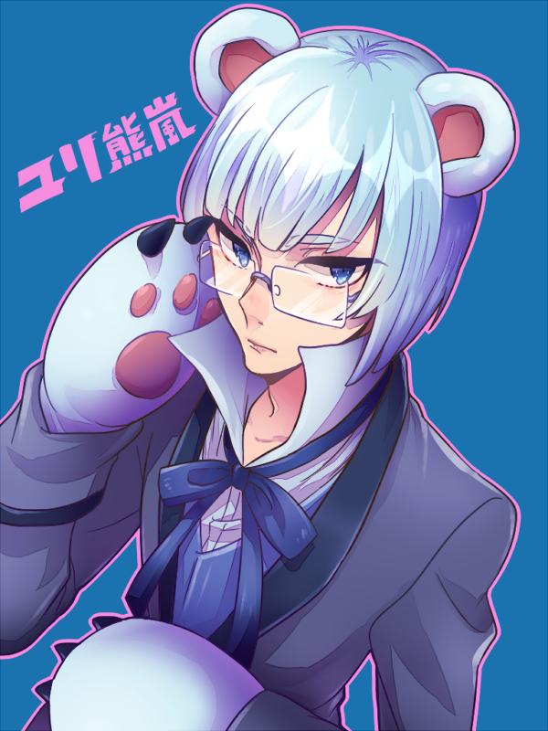 Tags: Anime, Pixiv Id 415702, Yuri Kuma Arashi, LIFE Cool, PNG Conversion