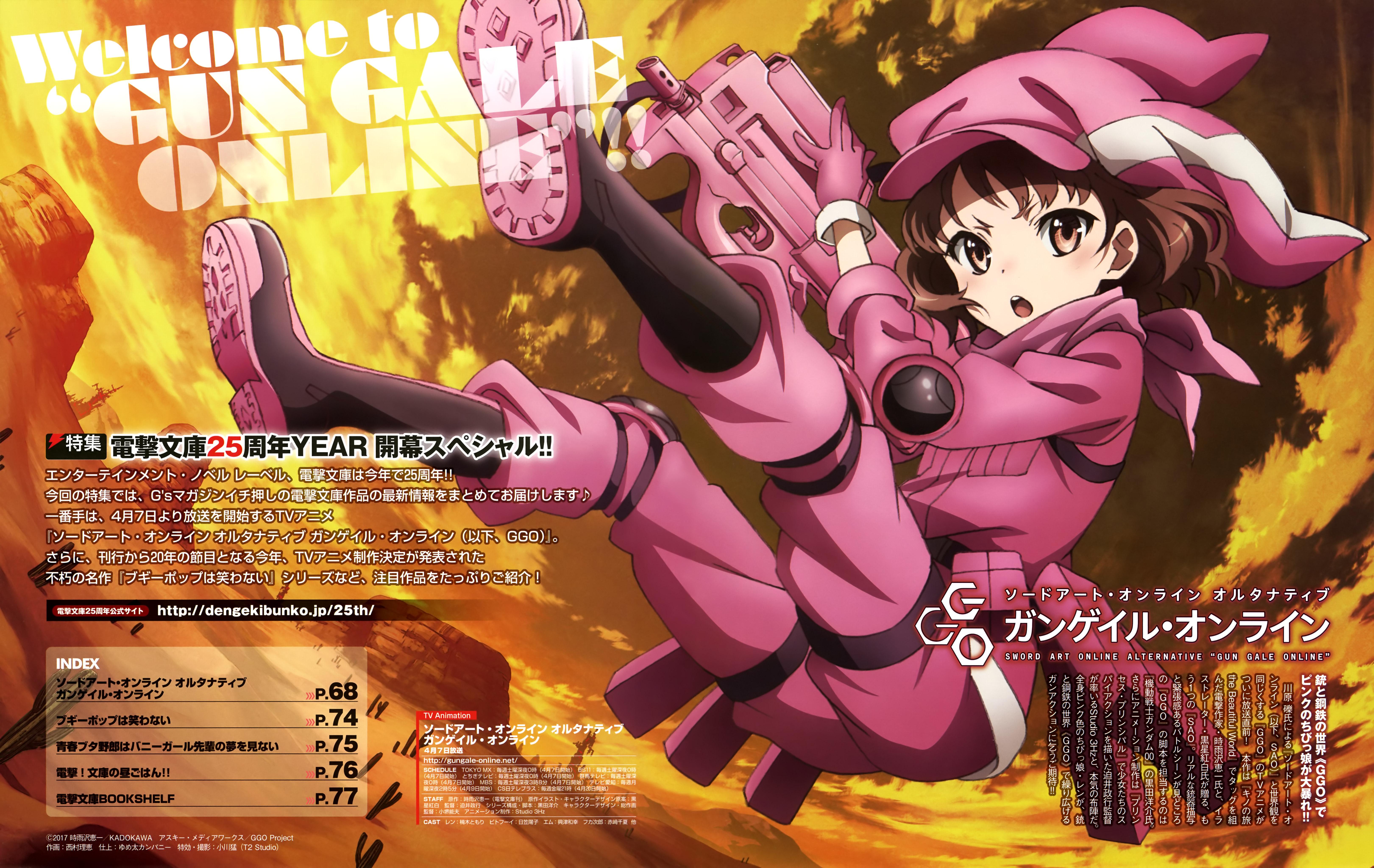 Sword Art Online Alternative Gun Gale Online 03 Poster Anime