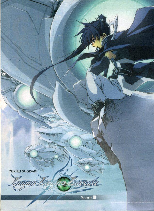 Tags: Anime, Sugisaki Yukiru, Lagoon Engine, Lagoon Engine Einsatz