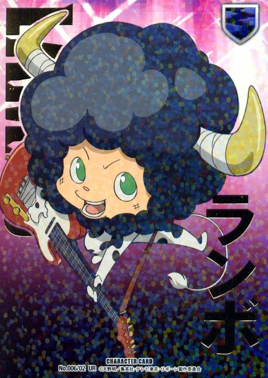 Lambo Mobile Wallpaper Page 7 Zerochan Anime Image Board