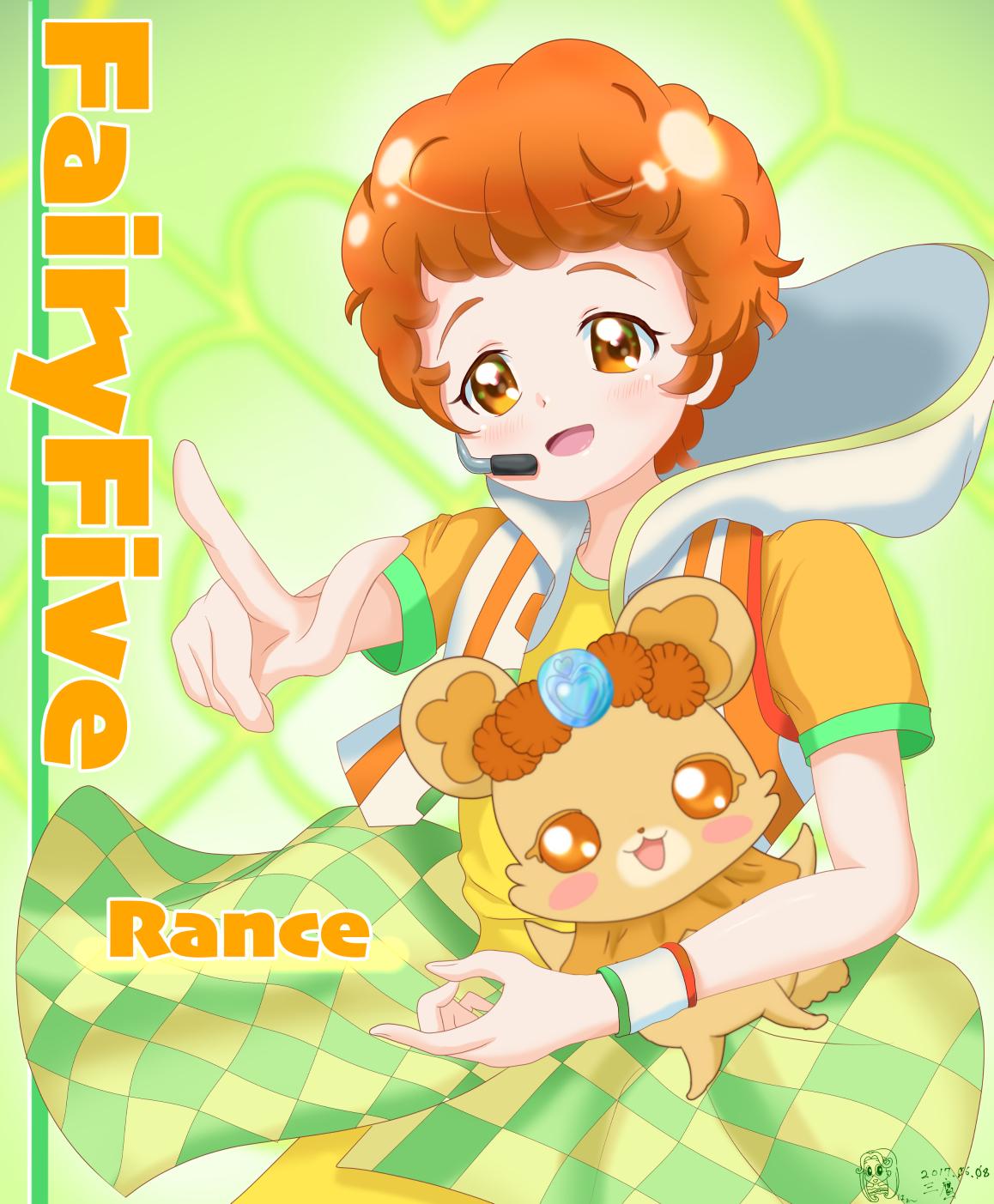 Pixiv Id 13270777 Zerochan Anime Image Board