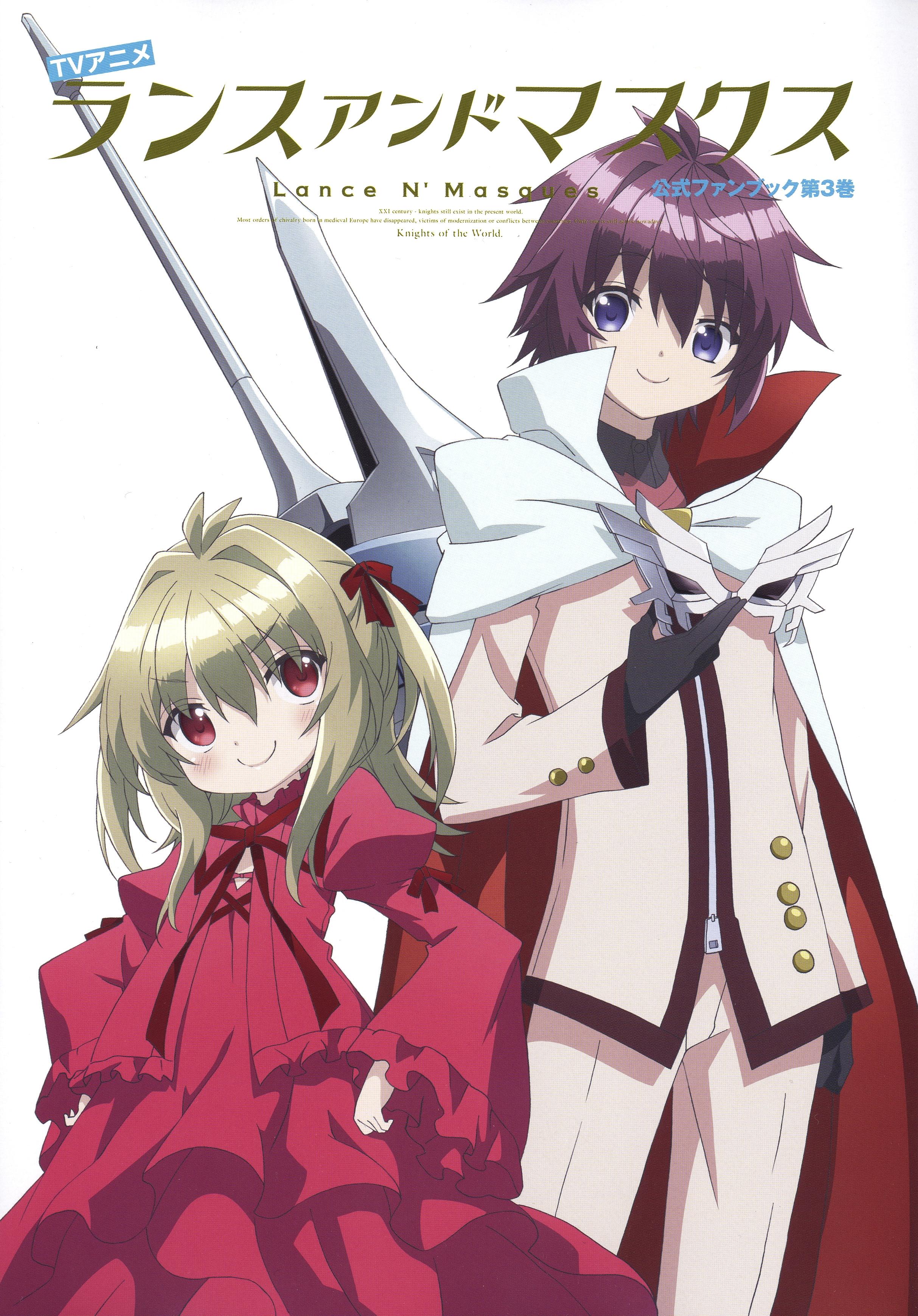 Lance N Masques Zerochan Anime Image Board