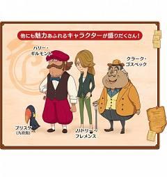 Layton's Mystery Journey: Katriel to Daifugou no Inbou