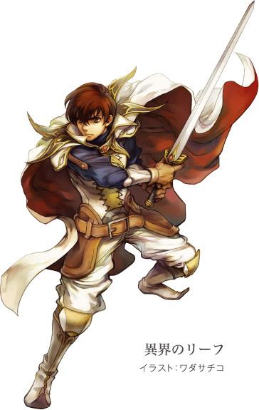 Tags: Anime, Wada Sachiko, Fire Emblem: Kakusei, Leaf Faris Claus, Official Art, Leif Faris Claus