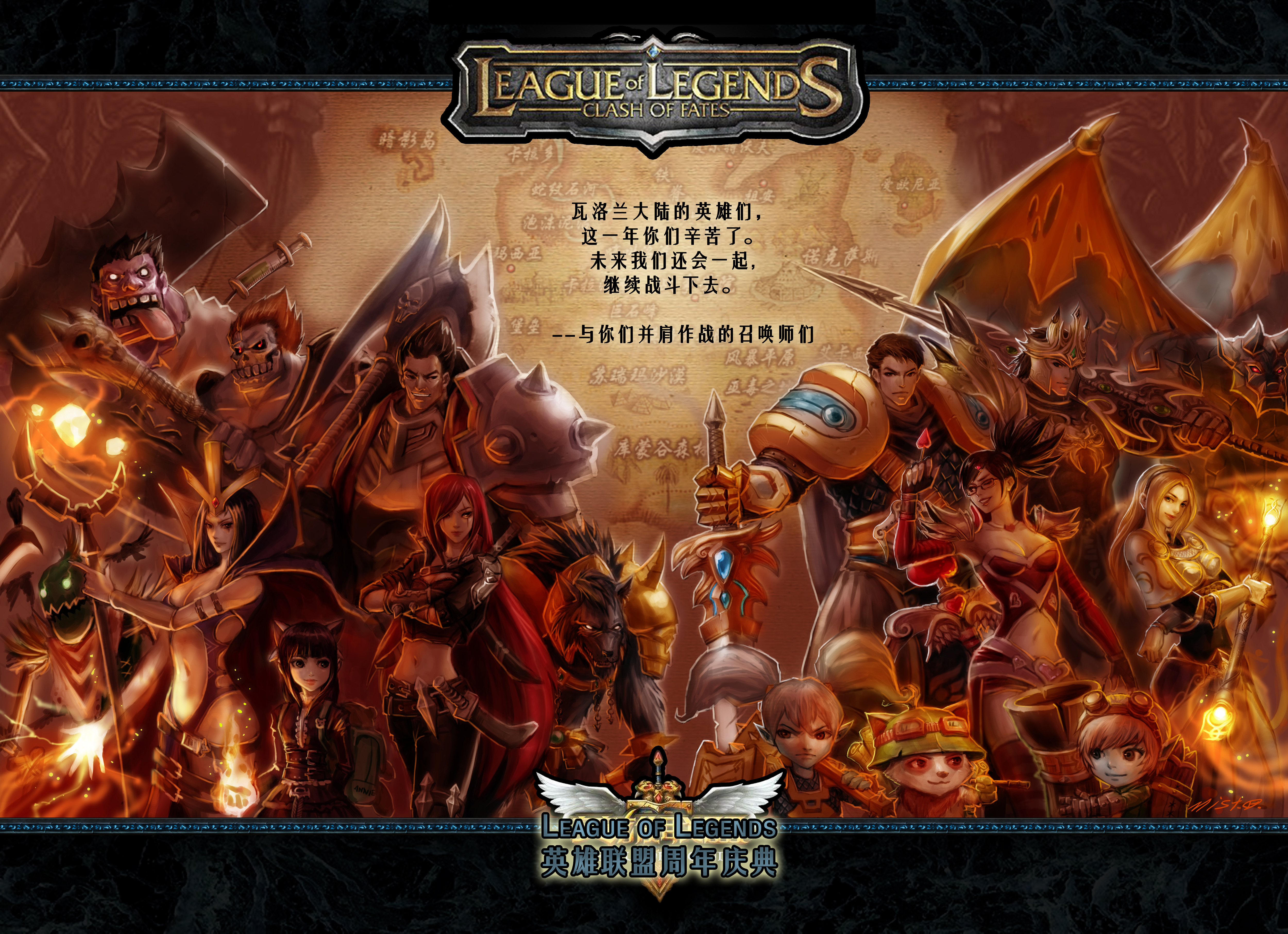View Fullsize League Of Legends Image