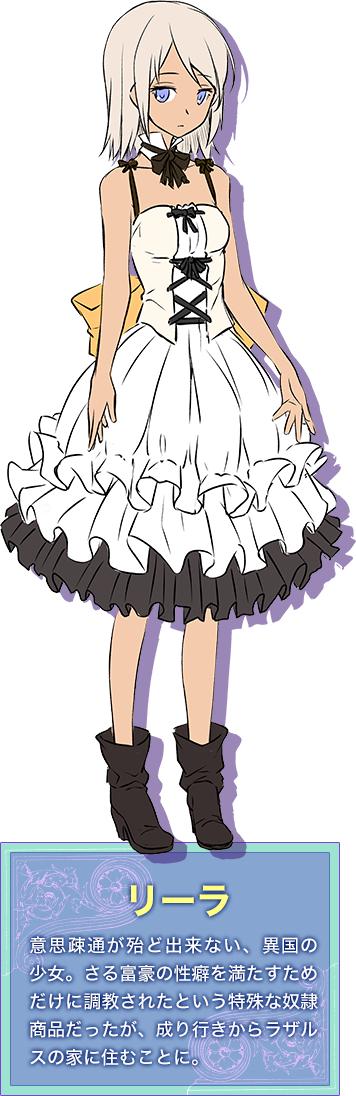 Tobakushi wa Inoranai - Zerochan Anime Image Board Leela Zero