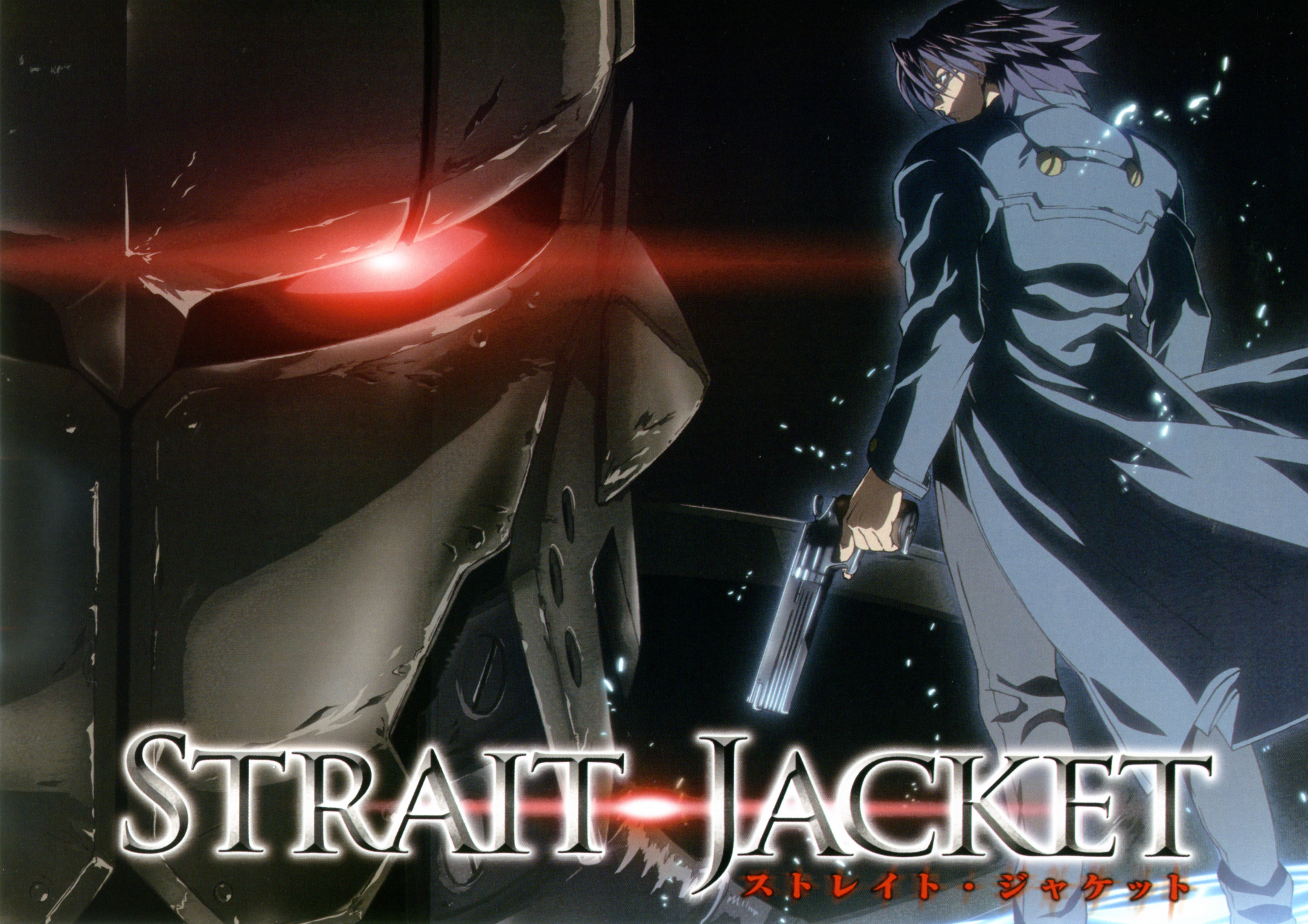 Straight Jacket Anime - My Jacket