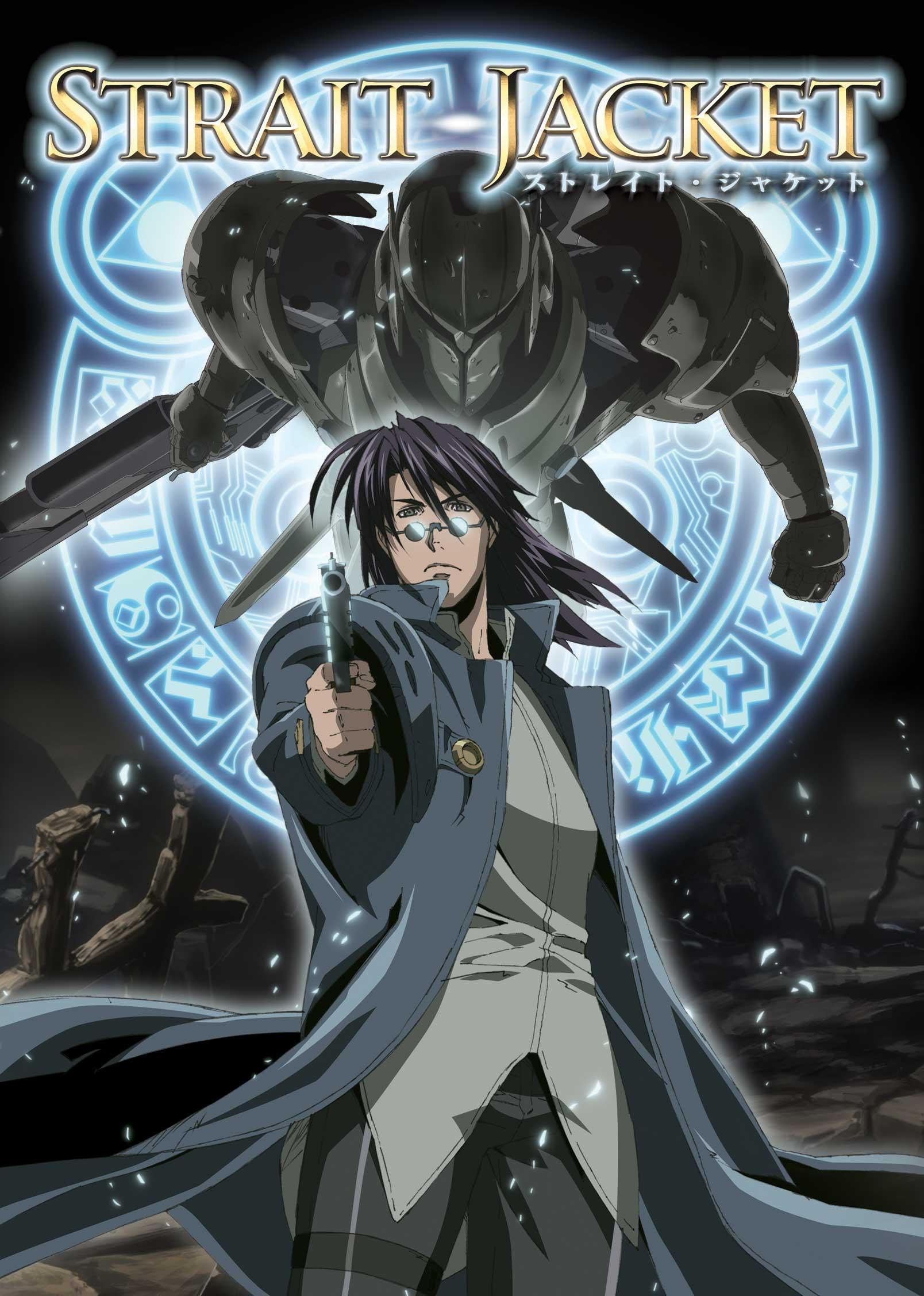 Strait Jacket - Zerochan Anime Image Board