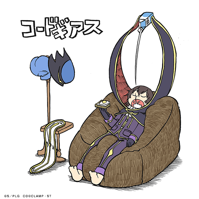 Tags: Anime, Keiichi Arawi, CODE GEASS: Hangyaku no Lelouch, Lelouch Lamperouge, Toast, Clothes Rack