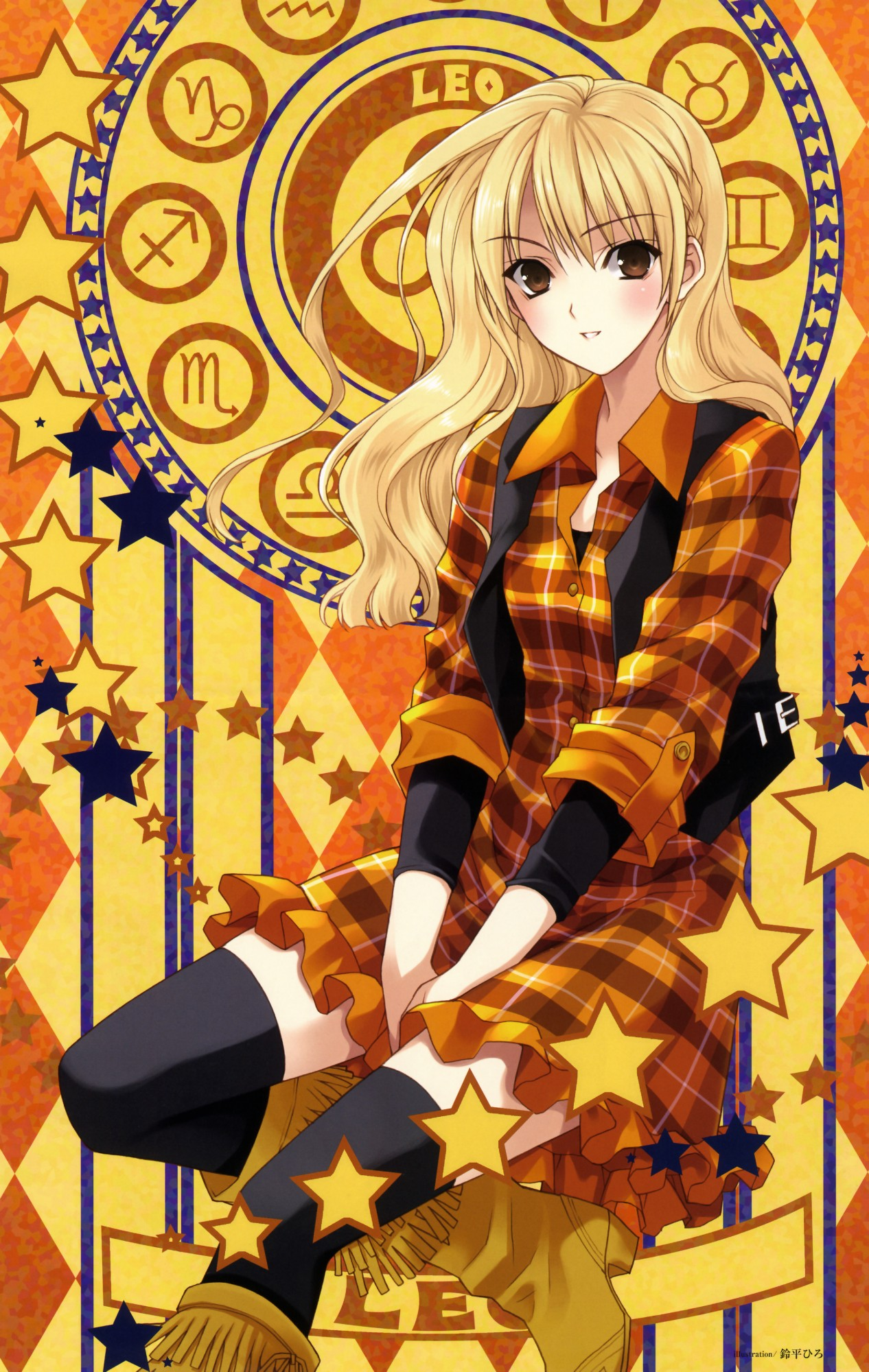 Leo Zodiac Mobile Wallpaper 6906 Zerochan Anime Image Board