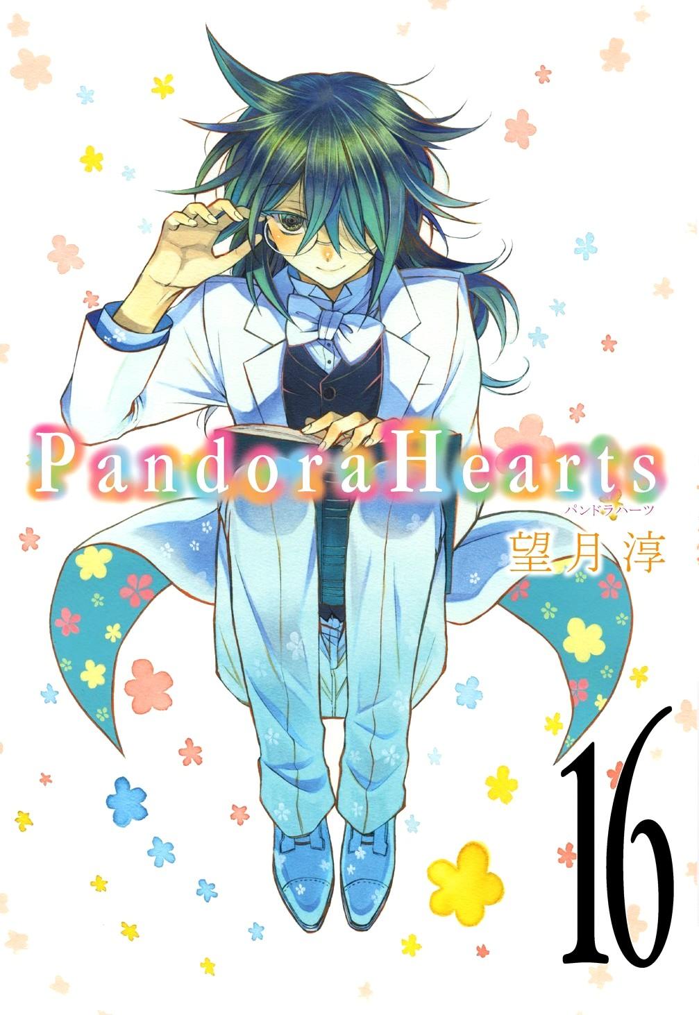 Leo baskerville pandora hearts zerochan anime image board Baskerville